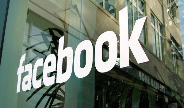 facebook building