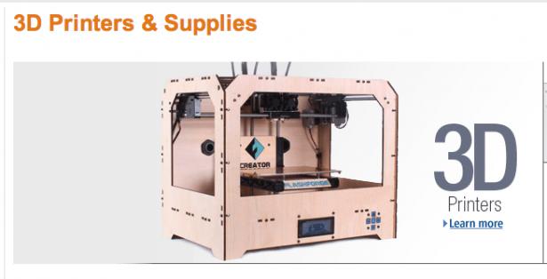 Amazon's 3D Printing Store
