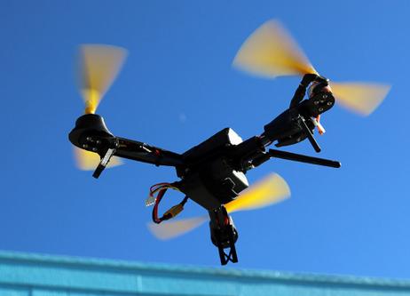 China Develops Anti Drone Laser