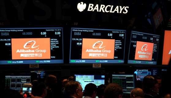 Alibaba Continues to Dominate as Revenue Increases by 54 Percent