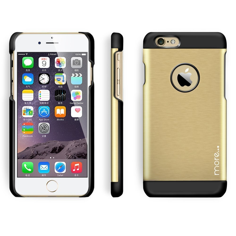Don't Buy an iPhone 6 / 6s Case before Reading this Ultimate iPhone Case Buying Guide